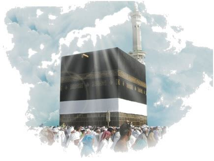 Kabah Competition – Jannah Road