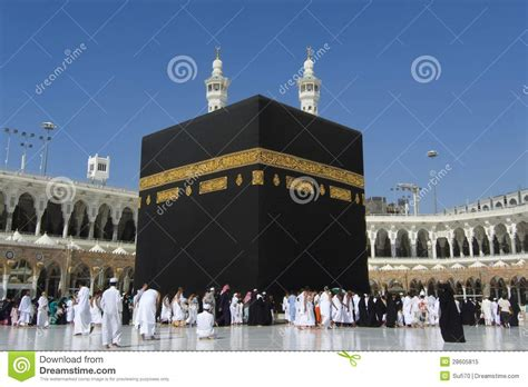 Kaaba in Mecca editorial image