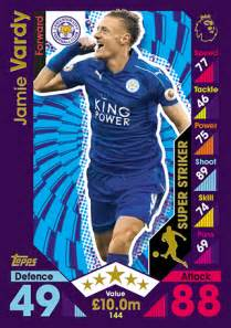 Super Strikers • Match Attax 16/17 > By Type > footycards