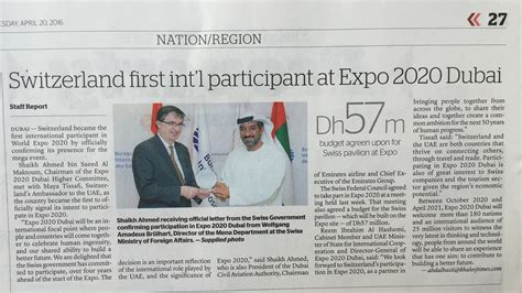 Expo 2020: Switzerland confirms participation - Swiss