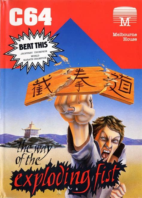 Kung-Fu: The Way of the Exploding Fist for Amstrad CPC